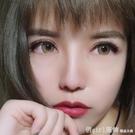 Yaliao假睫毛女自然濃密3D立體素顏仿真硬梗撐雙眼皮空氣睫毛 俏girl