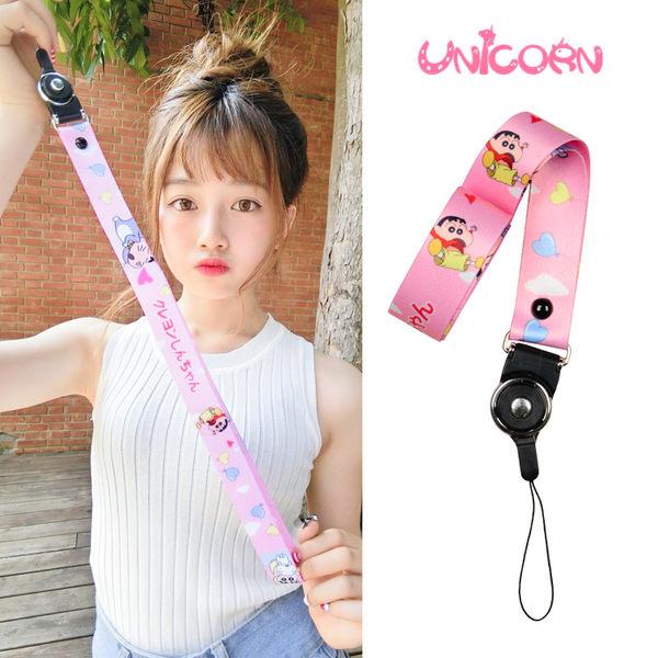 粉紅逗趣蠟筆小新 可拆式手機吊繩 掛繩 隨身 出遊 Unicorn手機殼