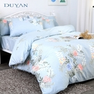 《DUYAN竹漾》100%精梳純棉雙人加大床包三件組-清舞悠然