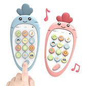 兒童音樂玩具手機 嬰兒多功能牙膠中英雙語寶寶玩具-JoyBaby