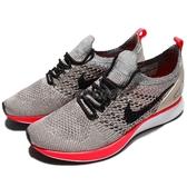 Nike 慢跑鞋 Wmns Air Zoom Mariah Flyknit Racer PRM 灰 粉紅 運動鞋 編織 女鞋【PUMP306】 917658-200