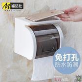 紙巾架衛生間紙巾盒捲紙筒創意廁所免打孔防水捲紙架置物架吸盤廁紙盒 數碼人生
