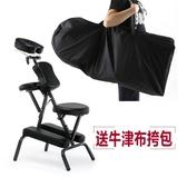 紋身椅保健椅折疊式按摩椅便攜式推拿椅刮痧椅刺青椅子折疊美容床萬聖節鉅惠