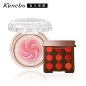 Kanebo 佳麗寶 COFFRET D'OR微笑俏顏修容口紅限量組(4色任選)