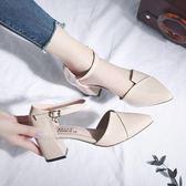 粗跟包頭涼鞋女仙女時尚百搭清新一字扣尖頭高跟鞋 全館免運