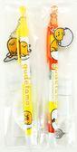 【金玉堂文具】Gudetama 蛋黃哥掛飾 吊飾原子筆 橘色 黃色兩款
