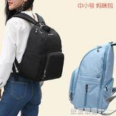 慕純媽咪包雙肩外出背包多功能大容量時尚媽媽包手提包孕婦母嬰包  依夏嚴選