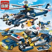 組裝積木啟蒙兼容legao玩具積木益智警察系列8兒童智力拼裝飛機男孩6-12歲