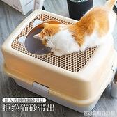 頂入式貓砂盆超大防外濺貓廁所貓咪用品特大號全封閉式除臭貓沙盆  HM