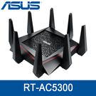 【免運費】ASUS 華碩 RT-AC5300 三頻 Gigabit 無線分享器 WiFi 分享器 / 802.11ac