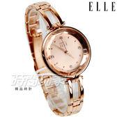 ELLE 時尚尖端 寧靜夜空鑽石切面金屬女錶 纖細錶帶 手鍊 防水手錶 玫瑰金電鍍 ES21018B02X