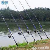 海桿拋竿海竿套裝全套特價碳素遠投竿海釣竿超硬釣魚竿甩桿漁具 NMS生活樂事館