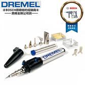 美國 精美牌 真美牌 Dremel 2000 多功能瓦斯烙筆