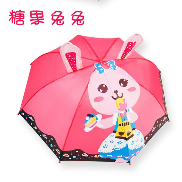 可愛造型兒童傘雨傘