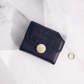 牛皮鱷魚紋圓扣ins小錢包女2019韓版新款短款迷你搭扣三折零錢包