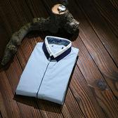 剪標男裝商務休閒青年男士舒適百搭簡約時尚拼接長袖襯衫 【限時八五折】