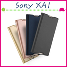 Sony XA1 G3125 5吋 肌膚素色皮套 磁吸手機套 SKIN保護殼 側翻手機殼 支架保護套 簡約外殼