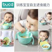 寶寶兒童餐具套裝學吃飯訓練叉勺子吸盤吸管注水保溫嬰幼兒輔食碗  凱斯盾數位3C