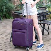 帆布拉桿箱男萬向輪20寸24登機旅行箱密碼行李箱子女牛津布箱 易家樂