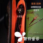 膠木葫蘆絲 樂器 初學 成人/兒童/學生 初學者c調 降b 防摔胡盧絲