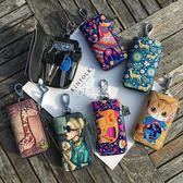 女式鑰匙包可愛拉鍊印花涂鴉手繪彩繪卡通迷你鎖匙扣包   卡菲婭