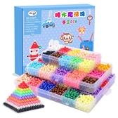 神奇水霧魔法珠手工diy套裝拼圖兒童拼豆玩具女孩男孩魔豆水黏珠   LannaS