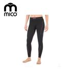 mico   女Primaloft保暖褲1478   / 城市綠洲 (運動機能、登山、跑步、旅行、滑雪t)
