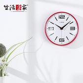 【生活采家】Work Time躍紅白時尚靜音掛鐘#14006入