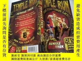 二手書博民逛書店jungle罕見trek:叢林跋涉Y200392