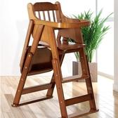 現貨 寶寶餐椅兒童餐桌椅子便攜可折多功能吃飯座椅【聚寶屋】