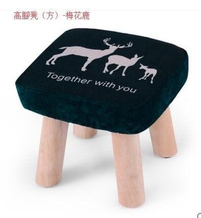 小板凳子卡通換鞋矮凳實木布藝創意兒童成人小椅子沙發方凳(主圖款高腳凳(方)-梅花鹿)