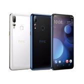【贈鋼化保貼+保套】HTC Desire 19+ (4GB/64GB) 首款三鏡頭設計智慧機