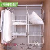 衣柜收納掛袋 創意滿屋懸掛式收納袋 衣物收納分層架 衣櫥收納