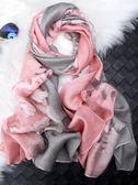 絲巾春秋冬季圍巾女韓版百搭新款薄款多功能女式披肩長款紗巾冬天