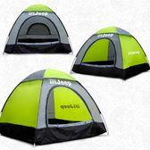 帳篷戶外3-4人全自動 二室一廳家庭帳篷速開2人單人雙人野外露營WY【快速出貨八折一天】