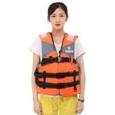 救生衣成人釣魚泡沫船用救生衣雅馬哈救生衣兒童浮力衣漂流浮潛馬甲背心【雙十二狂歡】
