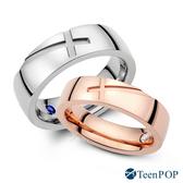 情人對戒 ATeenPOP 珠寶白鋼戒指尾戒 對愛發誓 十字架戒指 聖誕節禮物 單個價格