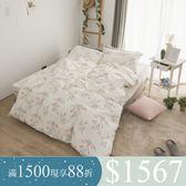 【預購】薄被套床包組-雙人【La Fleur】ikea風格  100%精梳棉 純棉 翔仔居家