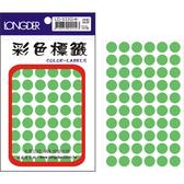 【龍德 LONGDER】LD-533-G 螢光綠圓標籤12mm/480P(20包/盒)