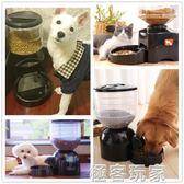 狗狗自動喂食器智慧狗糧喂狗器寵物貓糧定時投食機投食器貓咪食盆  igo 『極客玩家』