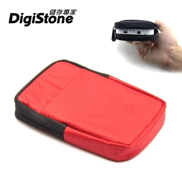 【買2件85折+免運費】 DigiStone 硬碟收納包 3C防震/防水軟布收納包 2.5吋硬碟/行動電源/3C 紅色x1