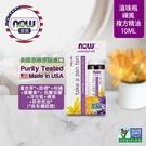 【NOW 娜奧】Now Foods 禪風複方精油 滾珠型 10ml~7909~現貨
