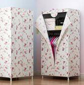 布衣柜小號學生單人宿舍衣櫥組裝組合加固 LQ5751『小美日記』