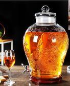 泡酒玻璃瓶加厚密封罐泡菜壇子【非主圖款】