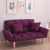 懶人沙發小戶型雙人摺疊兩用小沙發臥室陽台簡易沙發床休閒沙發椅 生活樂事館NMS