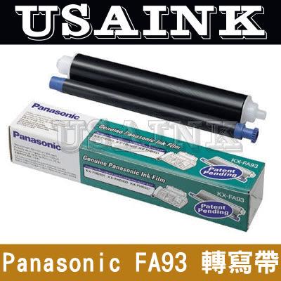 ☆Panasonic KX-FA57E/FA57E/ FA93 傳真機轉寫帶 (一盒二支) 適用 KX-FHD352 / KX-FHD353/KX-FP343TW / KX-FP711TW