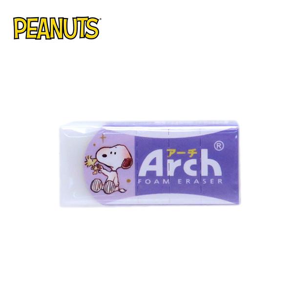 【日本正版】Arch 史努比 橡皮擦 日本製 擦布 Snoopy PEANUTS - 925249