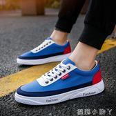 休閒鞋帆布鞋男學生原宿fashion藍色布鞋青少年板鞋子 全館免運