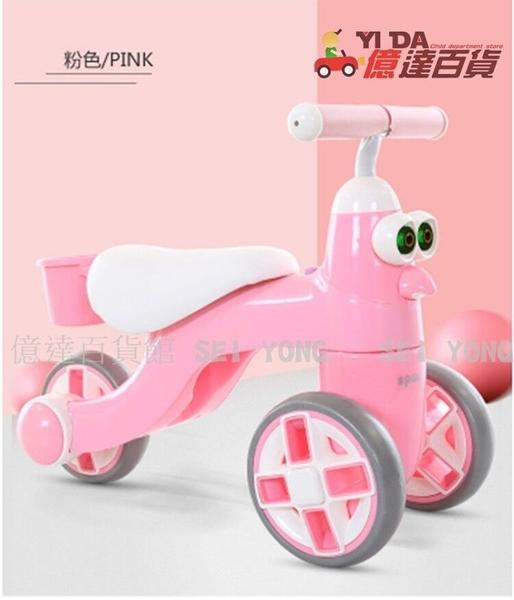 【億達百貨館】20654新款兒童三輪車腳踏車三輪車滑行車 滑行腳踏 學步妞妞車特價~