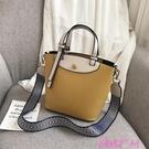 撞色包包包包女2021新款時尚簡約女包休閒時尚多層側背斜背包撞色手提包包 JUST M